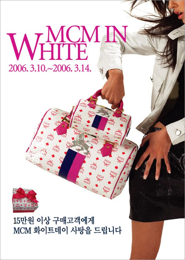 MCM IN WHITE 2006.3.10.~2006.3.14. / 15만원 이상 구매고객에게 MCM 화이트데이 사탕을 드립니다